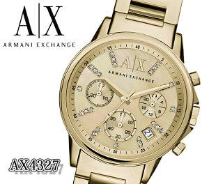 送料無料 AX ARMANI EXCHANGE AX4327 アルマーニ エクスチェンジ レディース 腕時計 シェル文字盤 アナログ クオーツ クロノグラフ プレゼント ビジネス スーツ ステンレス