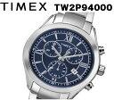 [送料無料] TIMEX タイメックス 腕時計 マイアミ クロノグラフ ウォッチ クオーツ 日常生活防水 アナログ メンズ ステンレス tw2p94000 人気 おすすめ プレゼント ブルー フェイス