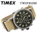 [送料無料] TIMEX タイメックス 腕時計Weekender Chrono ウィークエンダー クロノ ウォッチ クオーツ アナログ メンズ TW2P85200 人気 おすすめ プレゼント ブルー フェイス