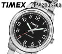 あす楽 送料無料 楽天最安値 TIMEX タイメックス メンズ 腕時計 New England ニューイングランド シルバー TW2R36700 プレゼント 人気 おすすめ アナログ ステンレス