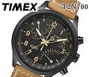 [送料無料] あす楽 TIMEX タイメックス メンズ 腕時