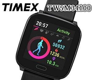 あす楽 送料無料 TIMEX タイメックス 腕時計 ブラック スクエア スマートウォッチ クオーツ デジタル 37mm メンズ TW5M34100 人気 おすすめ プレゼント ブラック