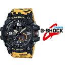 あす楽 送料無料 G-SHOCK gg-1000wlp-1 Gショック マッドマスター  ワイルドライフ・プロミシング コラボ メンズ 腕時計 CASIO カシオ アウトドア プレゼント 20気圧防水 ワールドタイム