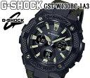 あす楽 送料無料 楽天最安値 カシオ Gショック CASIO GST-W130BC-1A3 レザー G-SHOCK G-STEEL 腕時計 メンズ アナデジ スポーツ ダイバーズ ネオブライト ワールドタイム