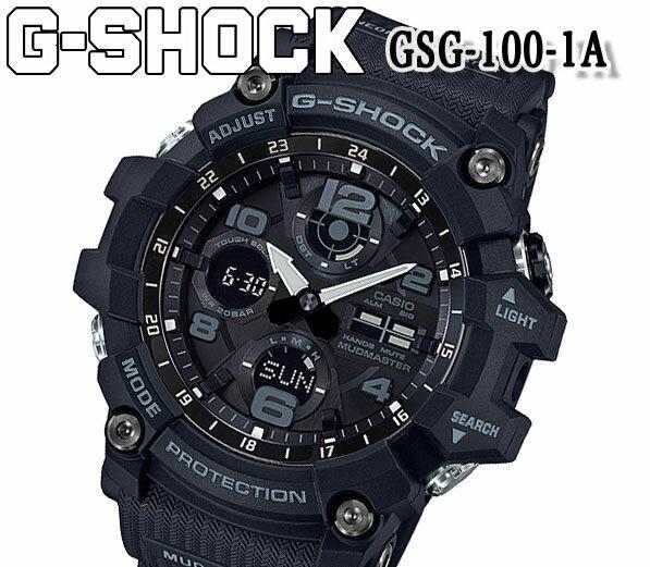 CASIO G-SHOCK mudmaster G-SHOCK gsg-100-1a G MUD...