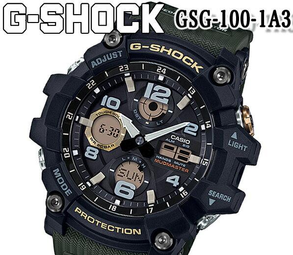 CASIO G-SHOCK mudmaster G-SHOCK gsg-100-1a3 G MU...