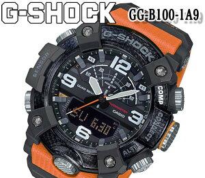 あす楽 送料無料 G-SHOCK Gショック MUDMASTER マッドマスター GG-B100-1A9 メンズ 腕時計 クォーツ CASIO カシオ カーボン アウトドア スポーツ プレゼント ミリタリー