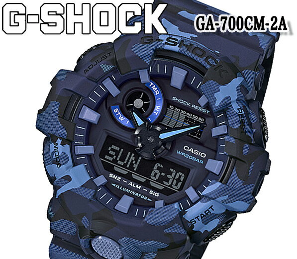 CASIO Dive watch CASIO G-SHOCK G GA-700CM-2A