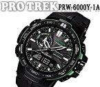 [即日出荷][送料無料]CASIO カシオ 腕時計 プロトレック PRO TREK[おすすめ 人気 スマートアクセス マルチバンド6][タフソーラー ストップウオッチ][おしゃれ 腕時計][prw-6000y-1]