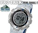 [新品][正規品][送料無料]カシオ プロトレック トリプルセンサー prw-3000g-7 CASIO PRO TREK メンズ 腕時計 アウトドア 釣り ゴルフ 登山 ビジネス スポーツ ブランド