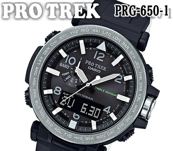 腕時計, メンズ腕時計 CASIO PRO TREK prg-650-1