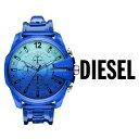 あす楽 新品 送料無料 DIESEL ディーゼル dz4531 MEGA CHIEF メガチーフ クロノグラフ グラフィック ブルー クオーツ メンズ 腕時計 アナログ 人気 ブランド おすすめ ウレタン スケルトン