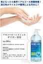 【あす楽】ハンドジェル HAND JEL 大容量 500mL 安心 除菌ジェル ウイルス除去 速乾性 アルコール 手指 手洗い 携帯用 エタノール 持ち運び 2