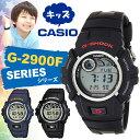 CASIO カシオ クオーツ 腕時計 キッズ メンズ レディース G-2900F おすすめ デジタル クォーツ Gショック ショックレジスト ラバー プレゼント アウトドア スポーツ G-2900F-1 G-2900F-2 G-2900F-8・・・