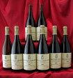 【お得!】コント・ラフォン[2014]Motrachet含む!! 9本水平セットコント・ラフォン Comtes Lafonフランス ブルゴーニュ ワイン