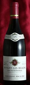 サヴィニー・レ・ボーヌ・レ・ドミノード[1983]Savigny les Beaune Les Dominodes 750mlルモワ...