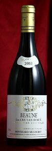 蔵出し ボーヌ・レ・アヴォー[2003]Beaune Les Avaux 750mlモンジャール・ミュニュレMongeard ...