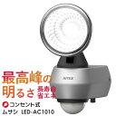 【59%引き】 ムサシ RITEX センサーライト 10W ...