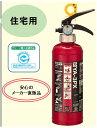 ◎【住宅用】粉末(ABC)消火器3型YA-3PX [蓄圧式]普通・天ぷら油・ストーブ・電気火災適応。国家検定合格品/グリーン購入法適合品(エコマーク付き)防災WEB価格にはリサイクルシール代が含まれています。