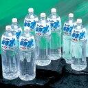 【防災グッズ】保存期間5年の自然のろ過鉱水スーパー保存水1.5L×8本入