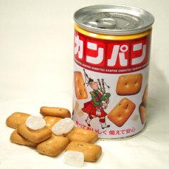 保存期間5年三立カンパン(三立製菓/乾パン/非常食/保存食)
