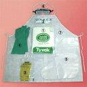 保護服の入ったセット家畜感染症防護対策キットLIP-200