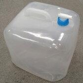 ウォータータンク20リットル用(給水袋/飲料水袋)