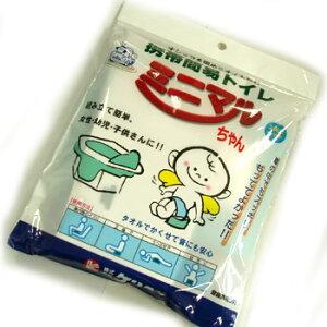 おまるタイプの手軽なトイレ携帯簡易トイレミニマルちゃん(3回分セット)[M便 1/1]