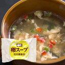 即席 卵スープ