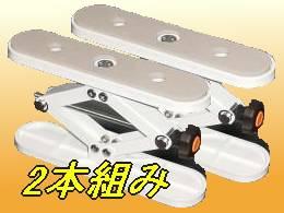 取り付け、取り外しが簡単。ジャッキ型家具転倒防止具。高さ10cm〜20cmまで ふんばりくんZ10〜...