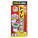 サンコー R-40 トイレ非常用袋 10回分