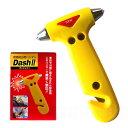 緊急脱出用ハンマー ダッシュ・ツー DASH2(カクセー/ガラスハ...