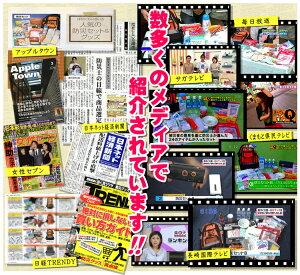 日経トレンディ、毎日放送、長崎国際テレビ、女性セブンで紹介されました