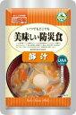 非常食 豚汁 5年 保存食 アルファフーズ UAA食品 50食 美味しい防災食 送料無料 備蓄食 防...