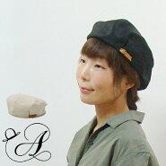 リネンベレー帽