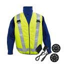 高視認性 安全空調ベストのみ ハーネスタイプ br-016-