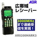 レシーバー AOR 広域レシーバー AR8200MARK3 ...