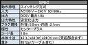 ACアダプター 5V-1A 内径2.1mm 防犯カメラ用 防犯 グッズ 電源 バッテリー アダプター AC AV 機器【メール便発送可】 お買い物マラソン 2