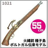 DENIXデニックス1021火縄銃種子島(ポルトガル伝来モデル)復刻銃ガンピストルレプリカ