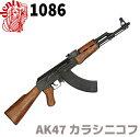 DENIX デニックス 1086 AK47 カラシニコフ レ...