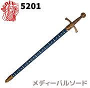 デニックスDENIX5201メディーバルソードブルー青14世紀模造刀レプリカ剣刀ソード西洋コスプレリアル本格的ロングフランスハロウィングッズ