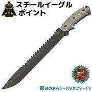 ナイフアウトドアTOPSトップス特大スチールイーグルハンターズポイント111AHPキャンプ用品大型