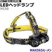 NITECOREナイトコアLEDヘッドライトHC50ヘッドランプCREEXM-L2懐中電灯小型LEDライト護身用品防災アウトドアフラッシュライト