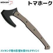 斧BokerPlusボーカープラストマホークアックス西洋斧AXE09BO110キャンプ用品アウトドアDIYAX