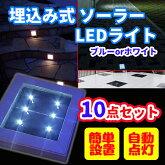 LED�饤������������顼LED�饤���ɿ嶯�����饹ͷ��ƻ��10�����åȡۡ�3000��/�ġ�