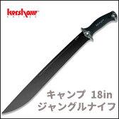 ナイフ アウトドア KERSHAW カーショー ナイフ knife キャンプ18(L)ブリスターパック ナイフ サバイバル