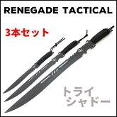 ナイフアウトドアRenegadeTacticalレネゲードタクティカルナイフknifeトライ・シャドー3本セット