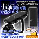 小型カメラ 4時間駆動小型カメラ 防犯カメラ セキュリティ ...