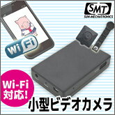 小型ビデオカメラサンメカ製Wi-Fi対応小型ビデオカメラPMC-5SFULLHD