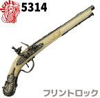 DENIX デニックス 5314 フリントロック ピストル ドイツ 17世紀 レプリカ 銃 モデルガン コスプレ リアル 本格的 小物 模造 グッズ